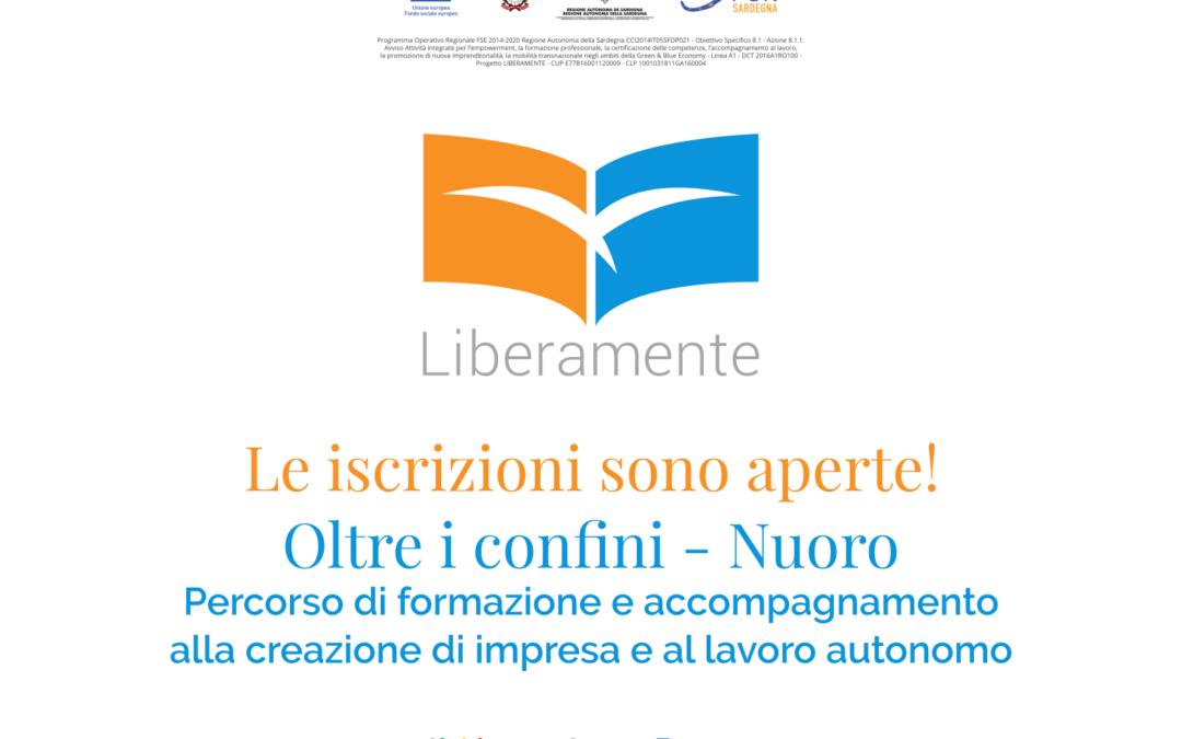 """Corso """"Oltre i Confini"""": termine per le iscrizioni prorogato al 30 settembre"""